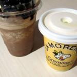 Hora de un Frappuccino y una Cremita