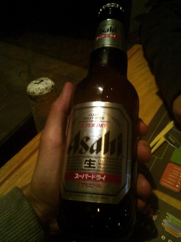 Asahi, cerveza japonesa
