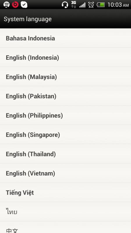 HTC One X: opciones de idioma