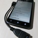 Leyendo tarjetas microSD en el HTC One X