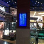 Blue Screen of the Death @ Oakland Mall