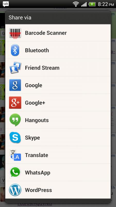 Por fin se pueden compartir cosas a GTalk (ahora Hangouts)
