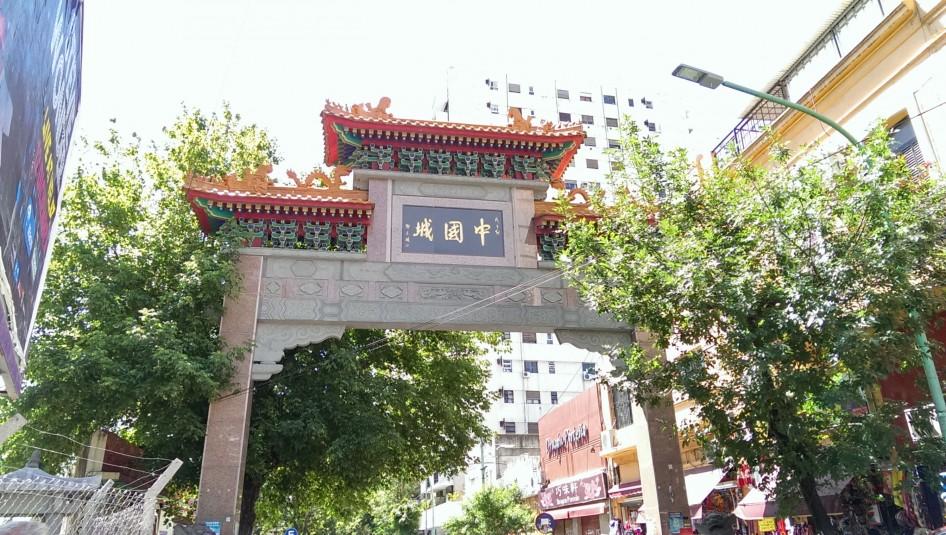 El barrio chino en Buenos Aires