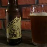 Cerveza Cucapá @ El Depósito