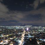 Ciudad de México vista desde la Torre Latinoamericana