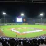 Ignauración del estadio nacional Dennis Martinez