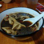 Sopa de Dumplings 🥟 @ Juancho Ming