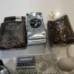 Primera decisión importante del día: Elegir el grano con el cual preparar café