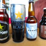 Ya quiero probar estas cervezas japonesas