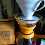 Hora de una v60 con café de Teco Coffee House