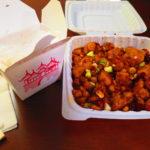 Kung Pao Chicken @ SpiceUp Szechuan Cuisine